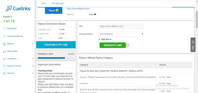 Cuelinks Flipkart affiliate